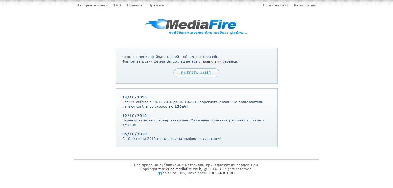 Crhbgn файловых хостинг на ucoz сделать сайт дешево рязань